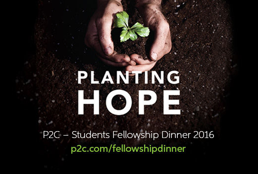 P2C – Students Fellowship Dinner 2016